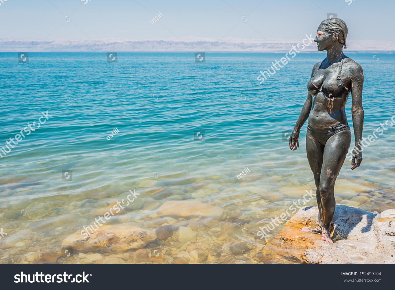 лечение на мертвом море суставов