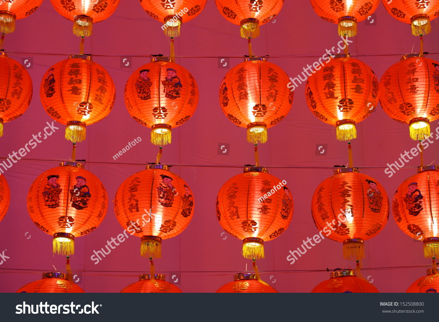 Chinese Lantern Lamp Light Lantern China Stock Photo Edit Now 152508800