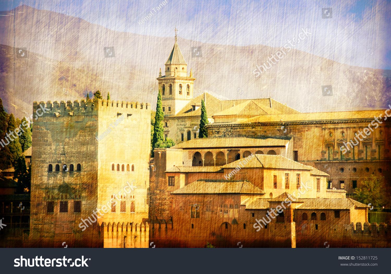Alhambra Palace Granada Spain Stock Photo (Edit Now) 152811725