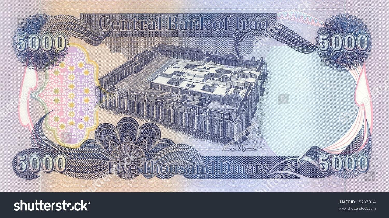 Central Bank Iraq 5000 Dinar Stock Photo 15297004 - Shutterstock