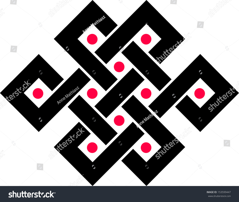 Tibetan Endless Knot Eternal Buddhism Spirituality Stock Vector