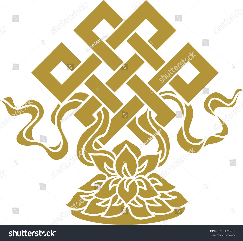 Tibetan endless knot eternal buddhism lotus stock vector 153599453 tibetan endless knot eternal buddhism lotus biocorpaavc Gallery