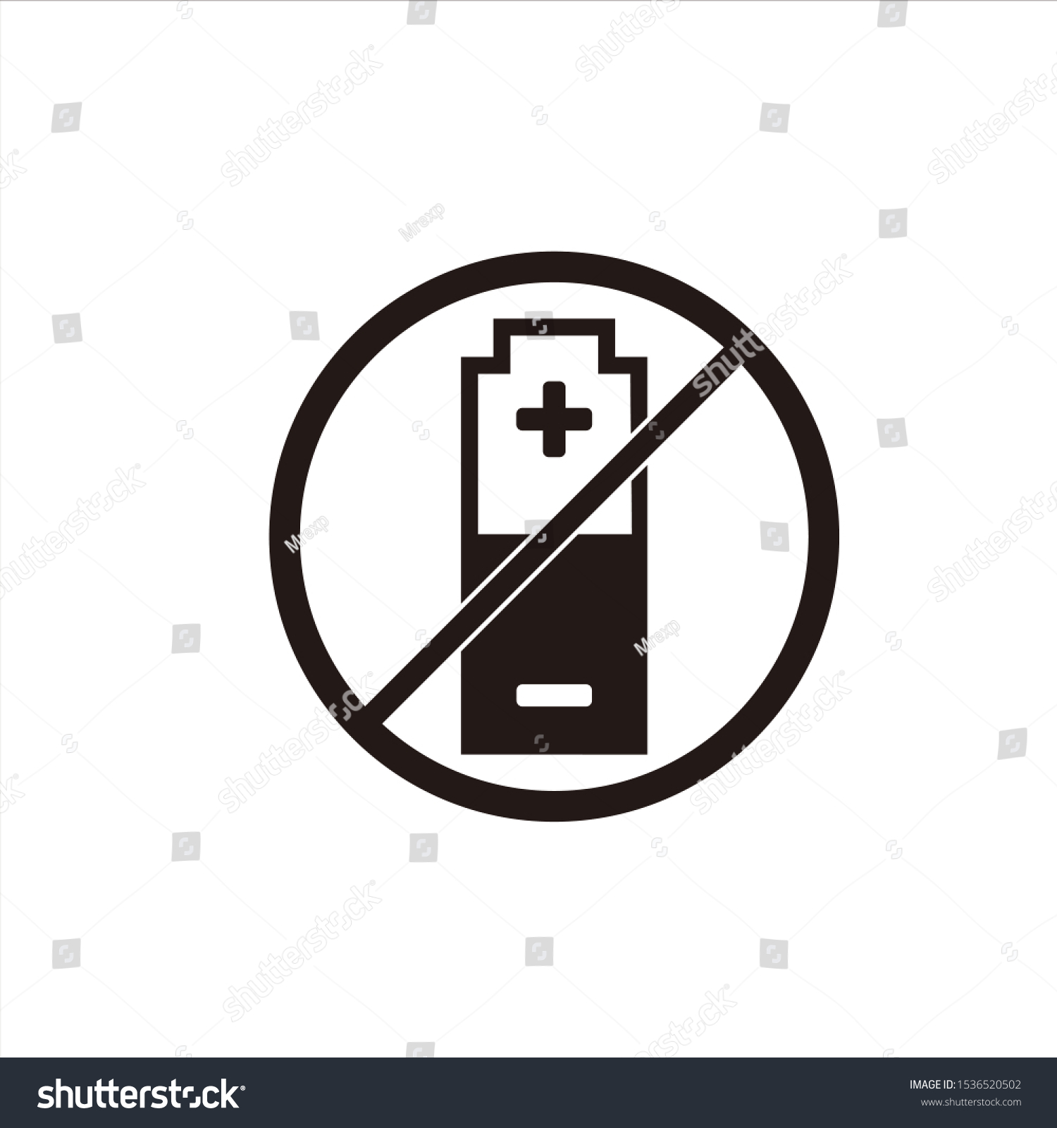 The Best Battery Vector Png