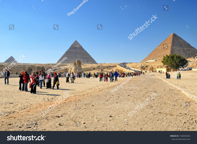 Giza Feb 2 Egyptian People Under Stock Photo Edit Now 154050344