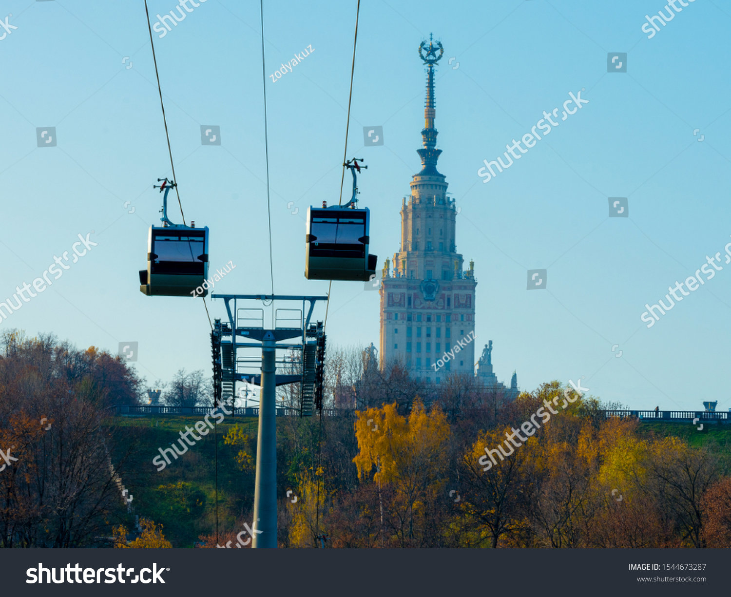 Moscow City with Moscow River, Moscow skyline with the historical architecture skyscraper, Aerial view, Russia. #1544673287