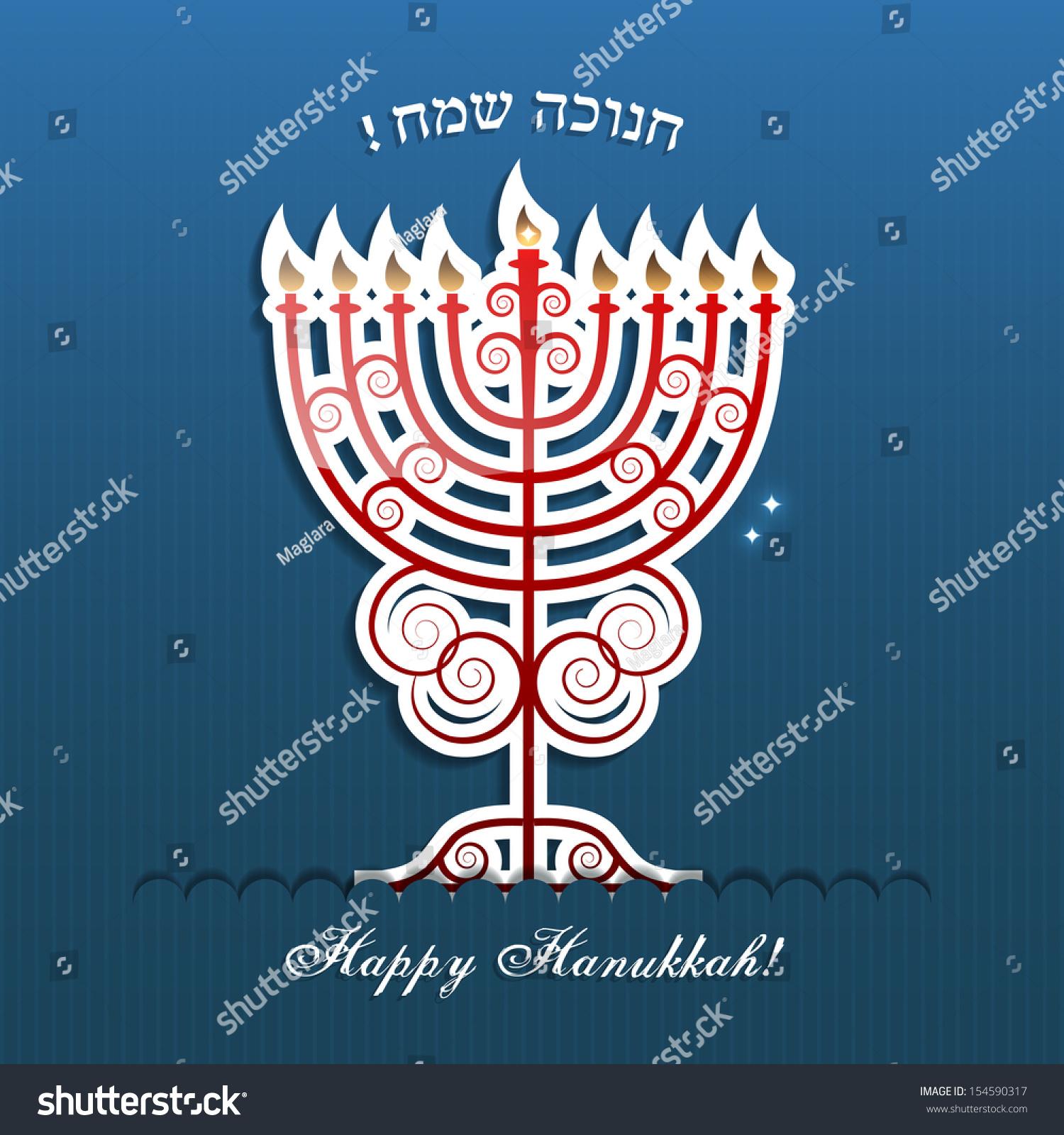 Jewish holiday hanukkah greeting card design stock vector royalty jewish holiday hanukkah greeting card design hebrew text happy hanukkah vector illustration m4hsunfo