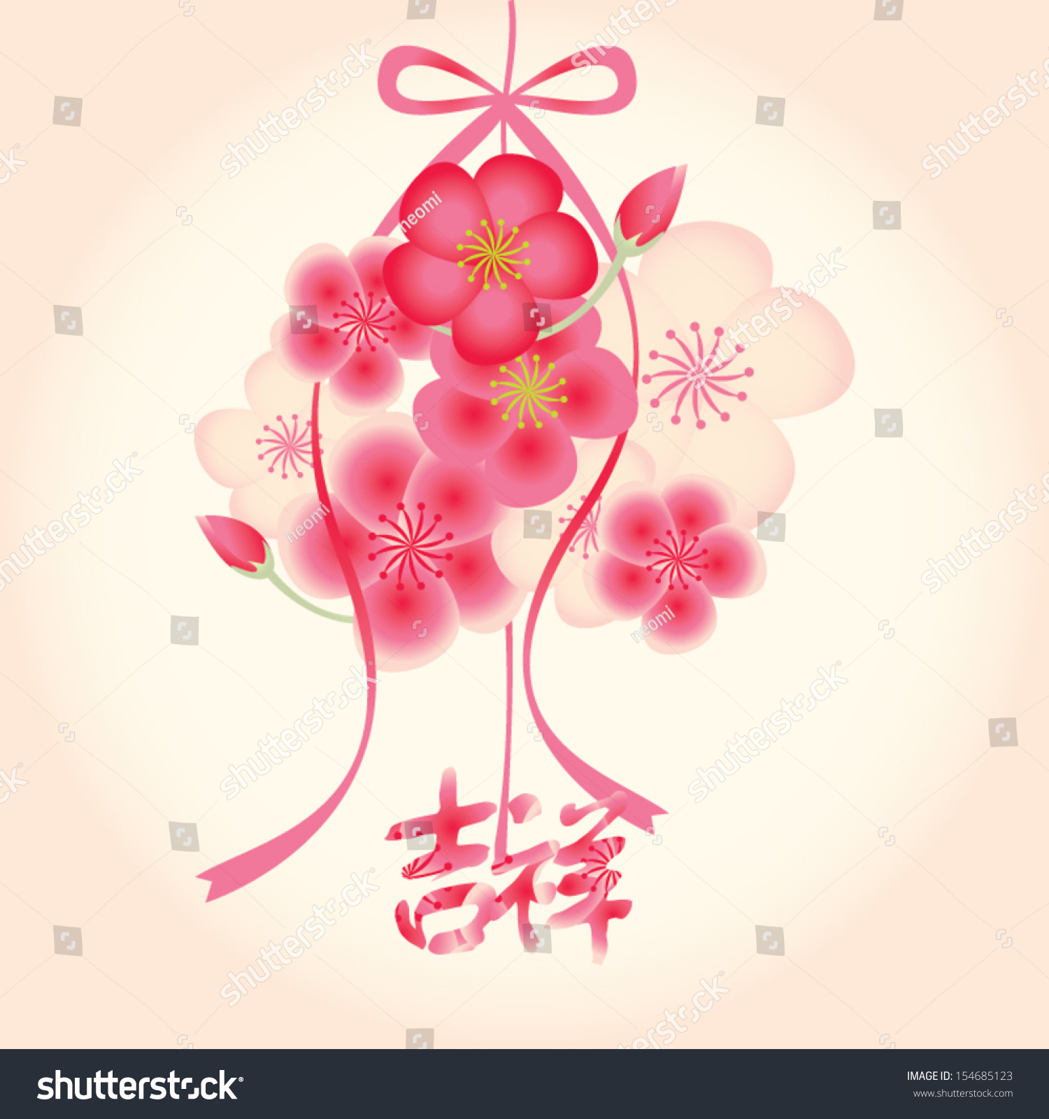 Colorful typography design for lunar new year chinese new - Flowers for chinese new year ...