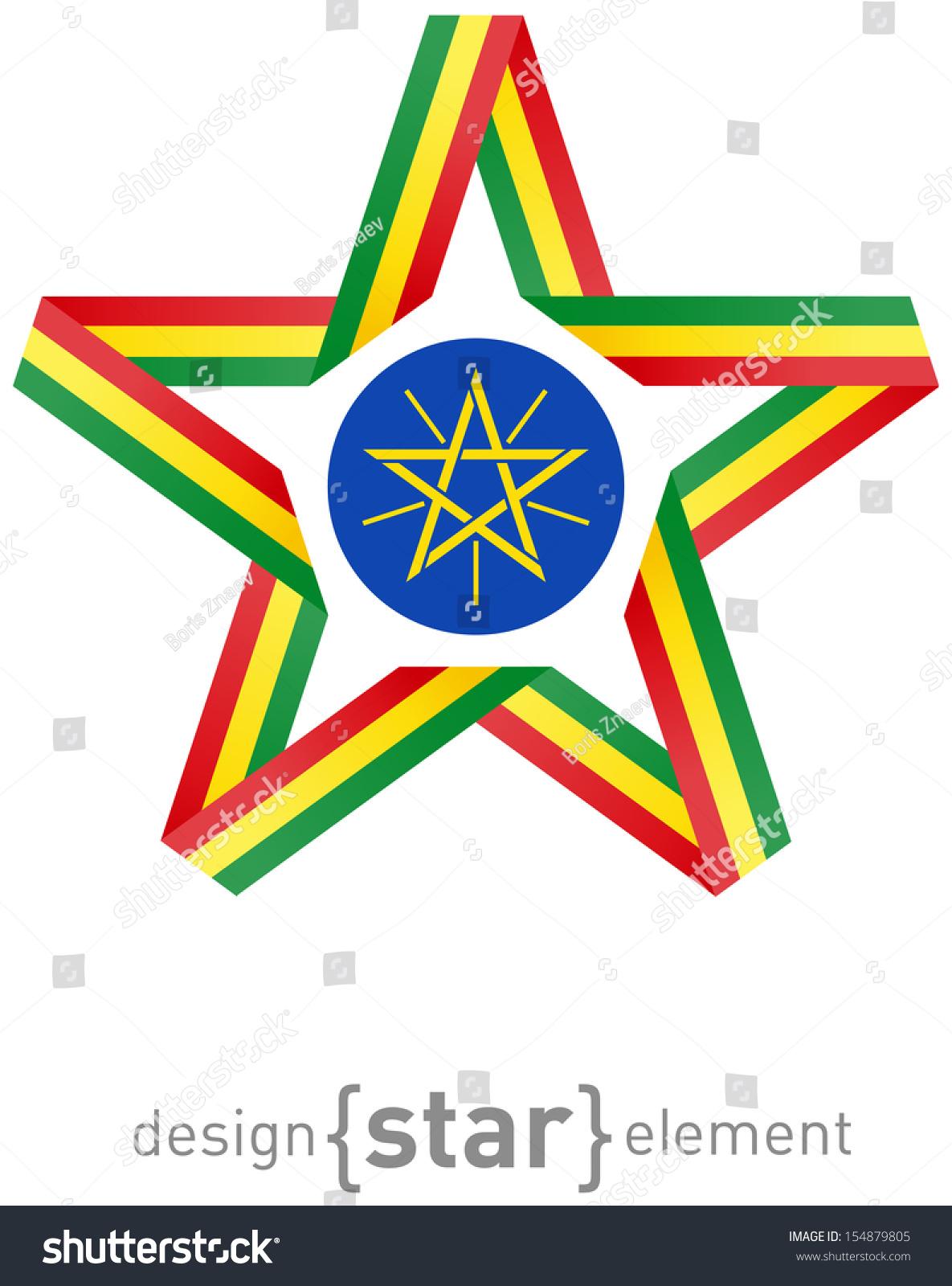 Star Flag Ethiopia Colors Symbols Design Stock Illustration