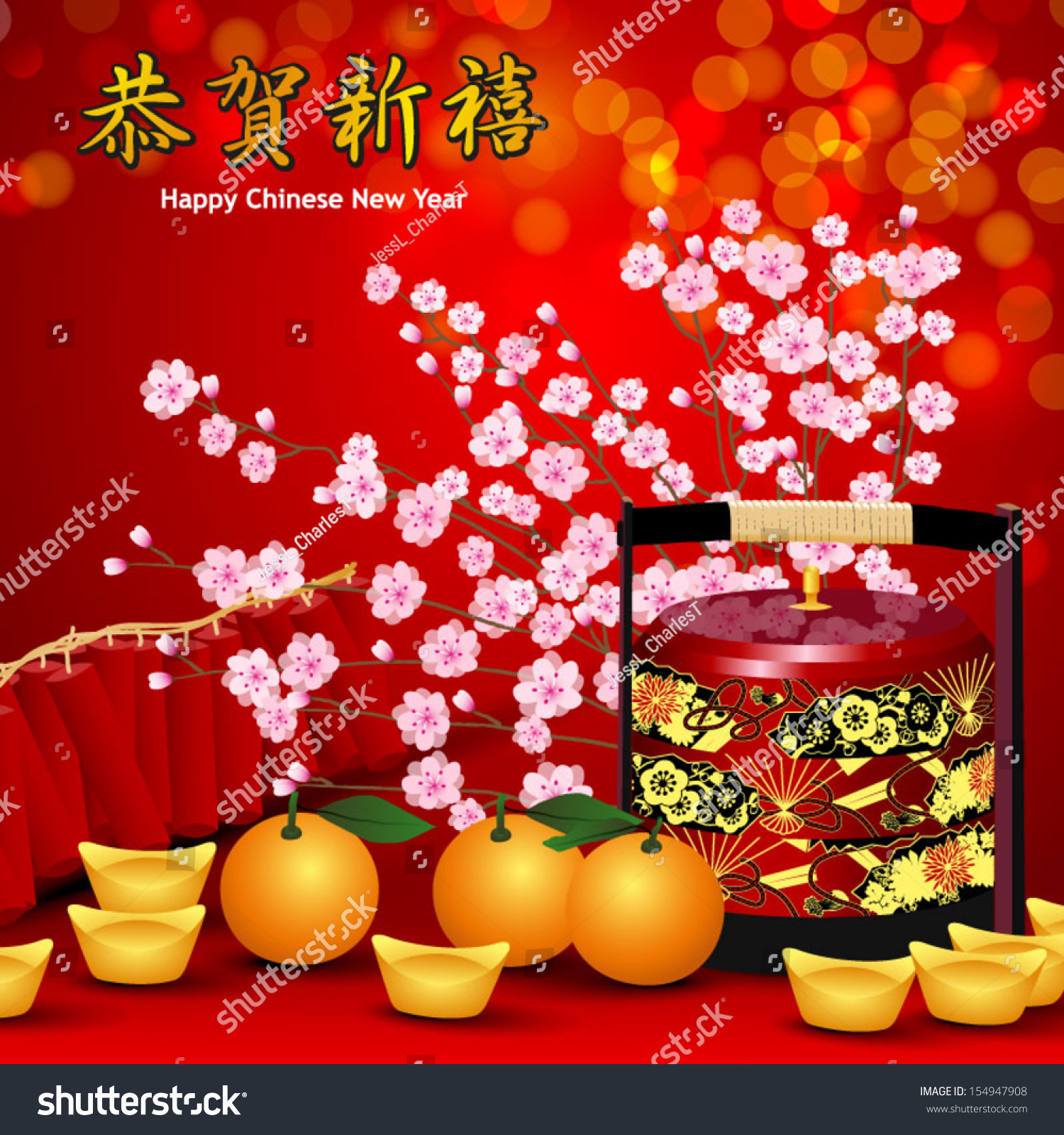 chinese lunar new year with chinese basket - Chinese Lunar New Year
