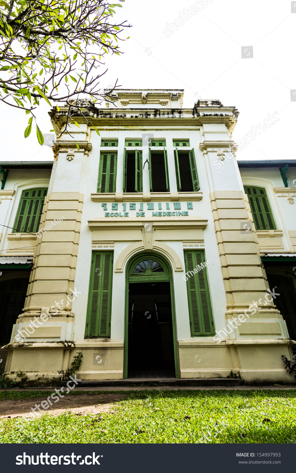 Old Colonial Style Building Vientiane Laos Stock Photo Edit Now