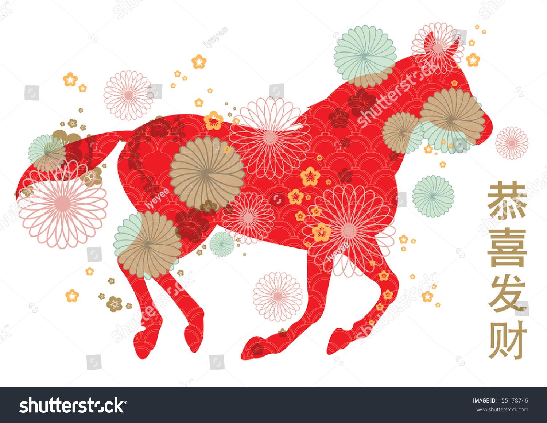 chinese new year essays