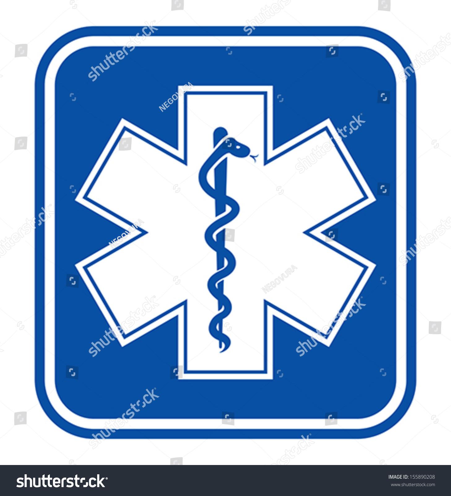 Emergency Star Icon Medical Symbol Caduceus Stock Vector Royalty