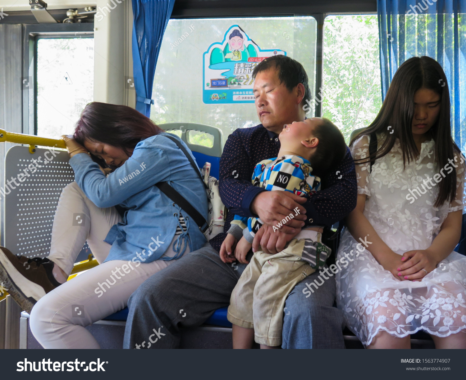 stock-photo-luoyang-china-april-sleeping