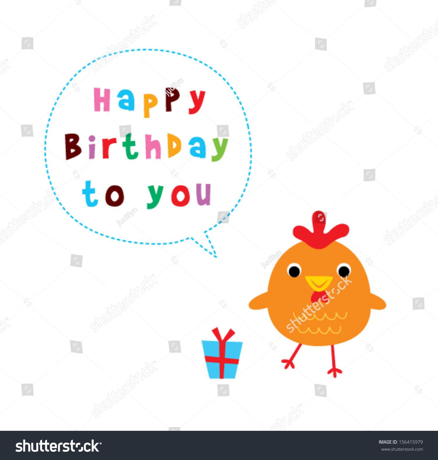 Cute little chicken birthday greeting card stock vector 156415979 cute little chicken birthday greeting card bookmarktalkfo Choice Image