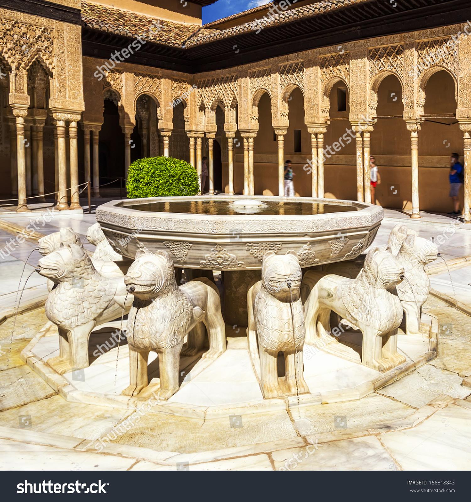 Alhambra Sage Granada Park Alhambra Ca: Famous Lion Fountain Alhambra Palace Granada Stock Photo