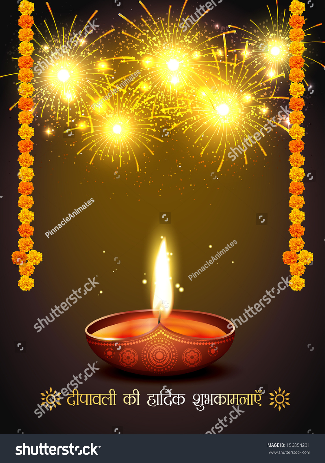 Happy Diwali Ki Hardik Shubhkamnaye Translation Stock Vector