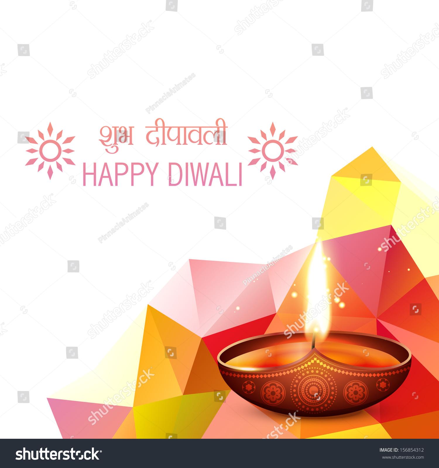Happy diwali greeting design background stock vector royalty free happy diwali greeting design background m4hsunfo