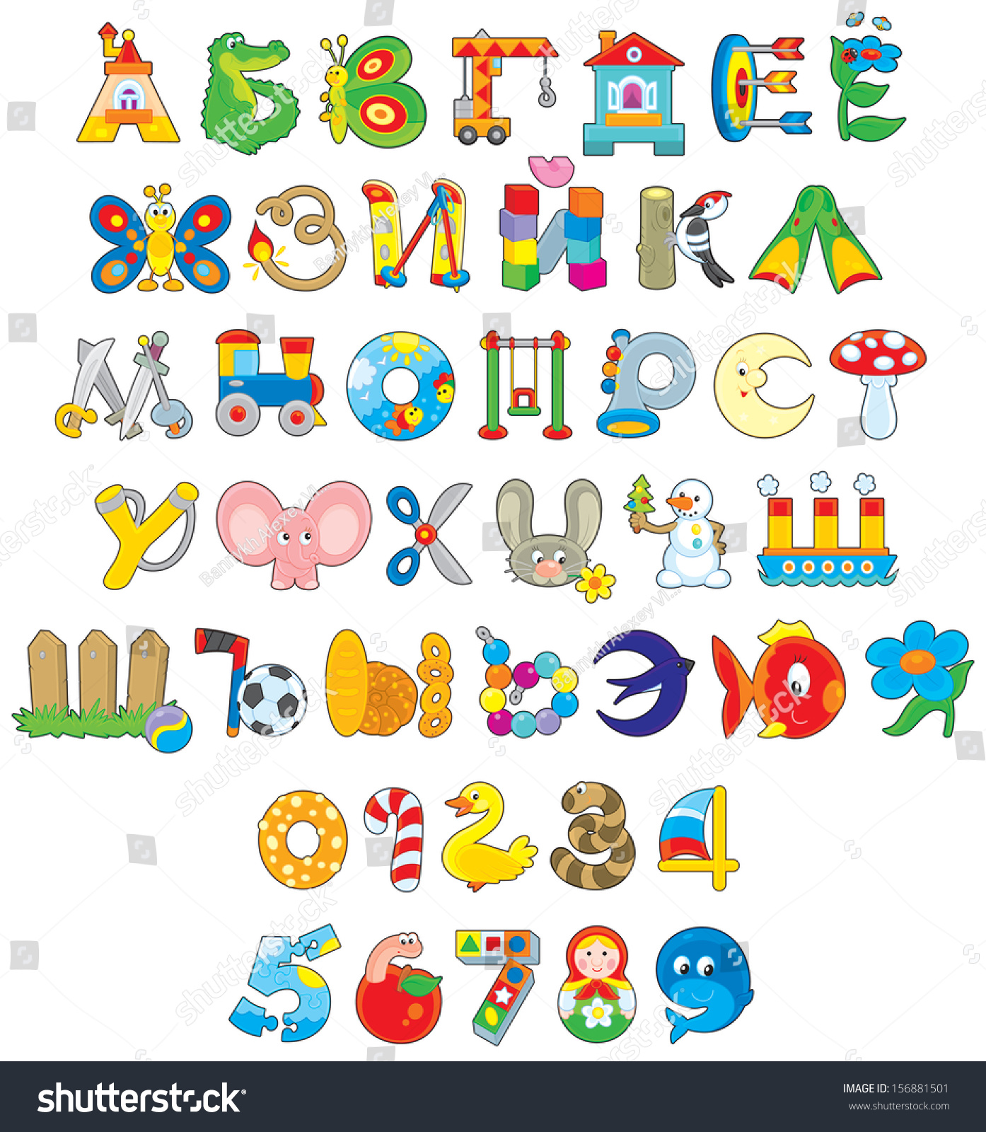 Russian Alphabet And 8