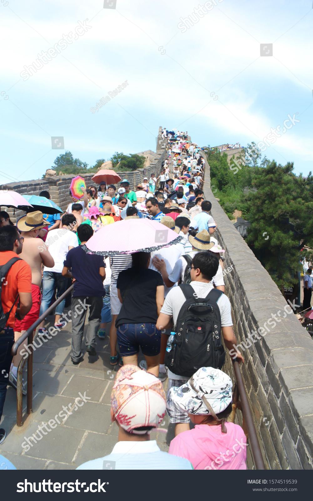 stock-photo-badaling-yanqing-district-be
