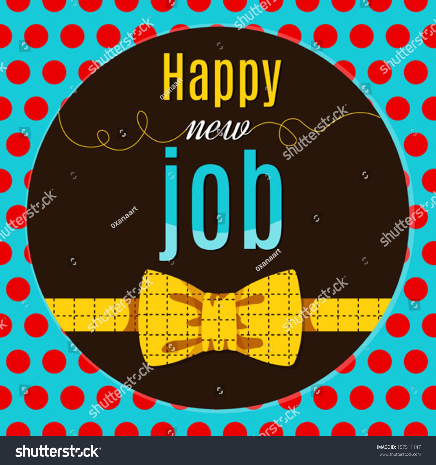 Happy New Job Vector Greeting Card Stock Vector Royalty Free