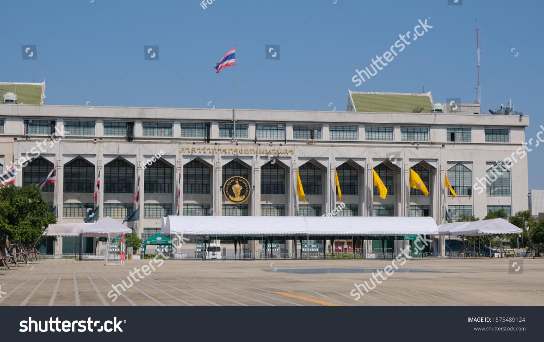 BANGKOK, THAILAND - NOVEMBER 24, 2019: View of Bangkok Metropolitan Administration building on November 24, 2019 in the Thai capital