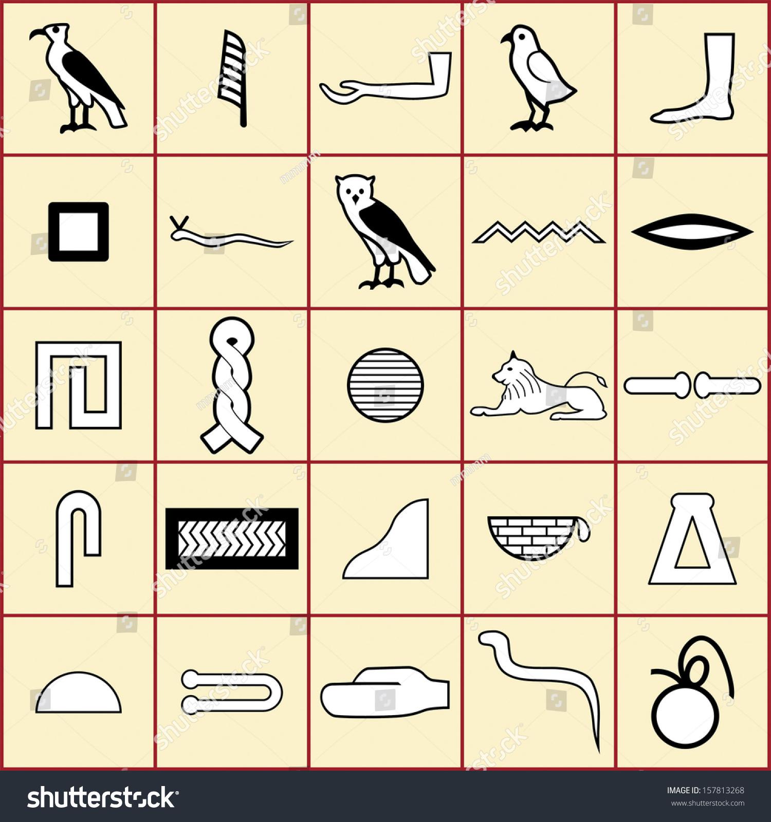 hieroglyphic writing alphabet letters