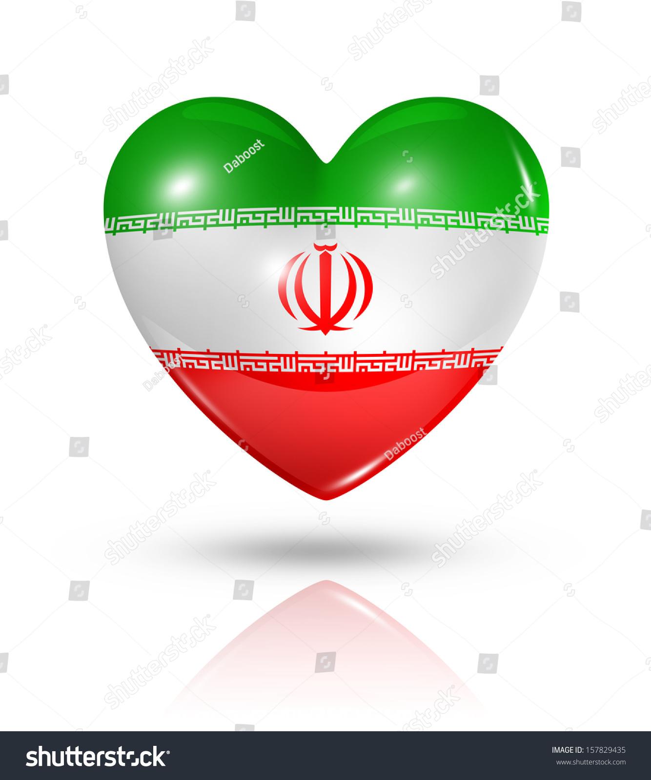 Love Iran Symbol 3 D Heart Flag Stock Illustration 157829435
