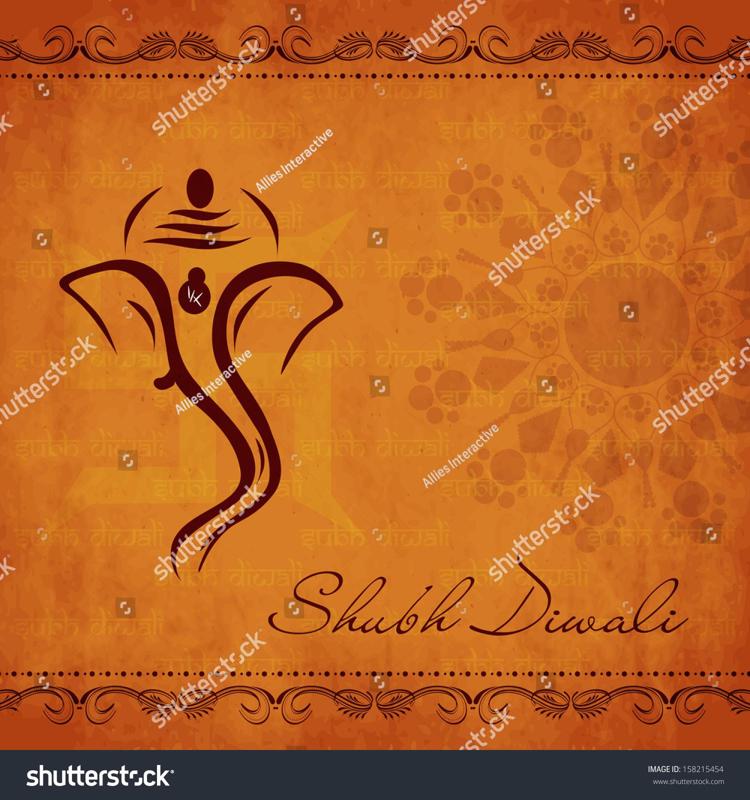 Indian Festival Lights Shubh Diwali Happy Stock Vector 158215454