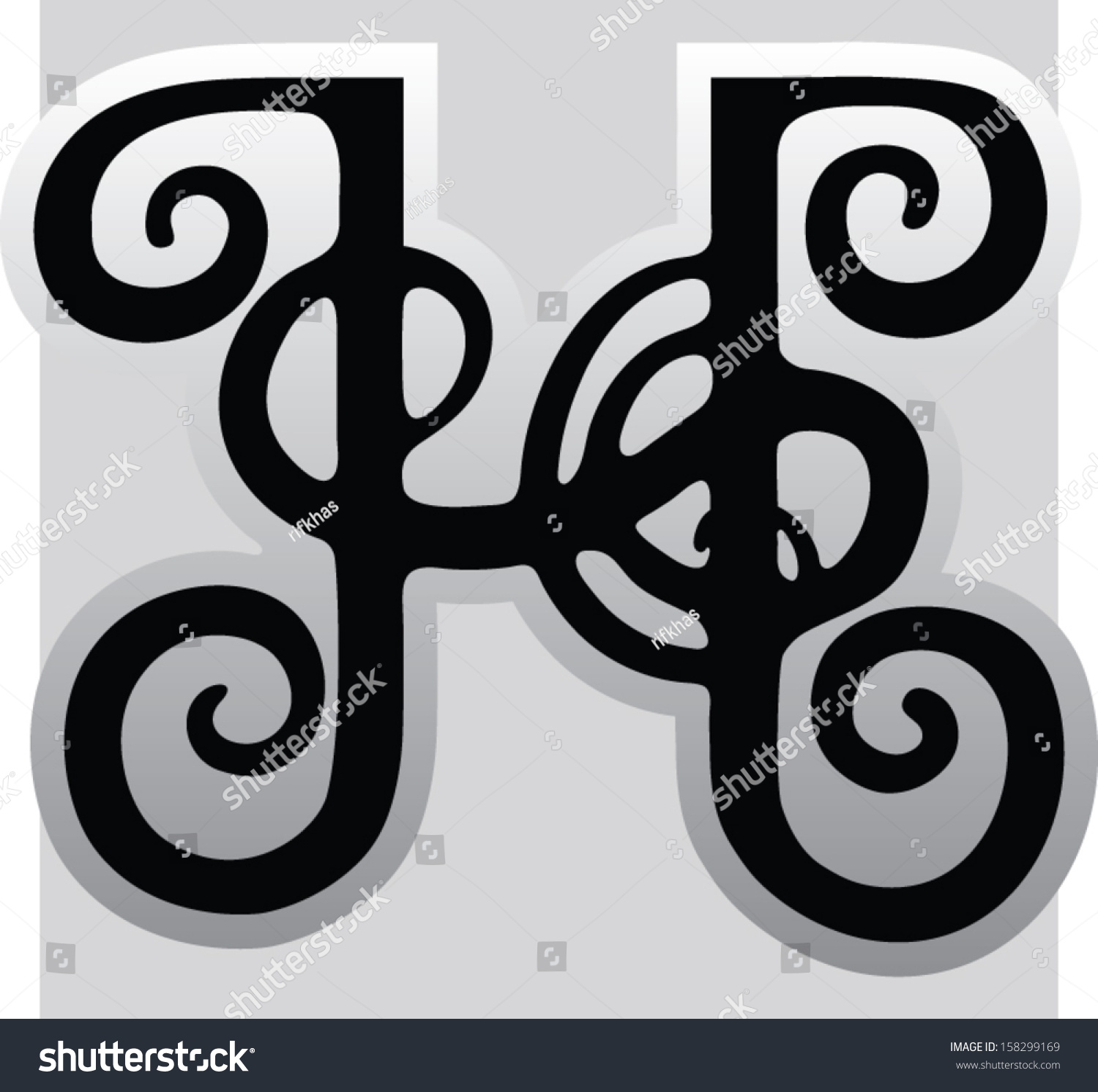 Decorative Letters Letter H Handwritten Version Decorative Curled Stock Vector