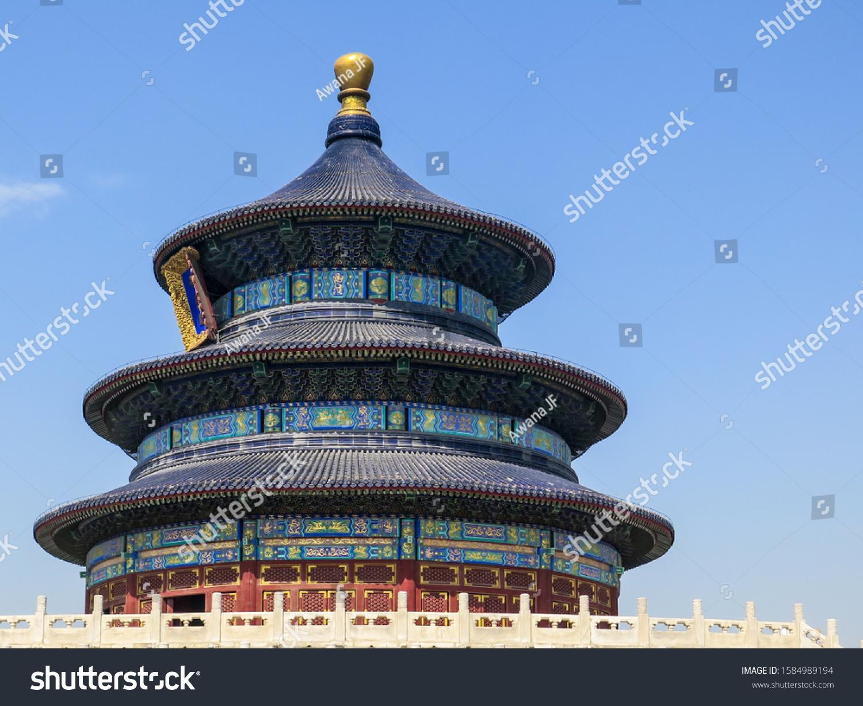 stock-photo-beautiful-view-of-beijing-s-