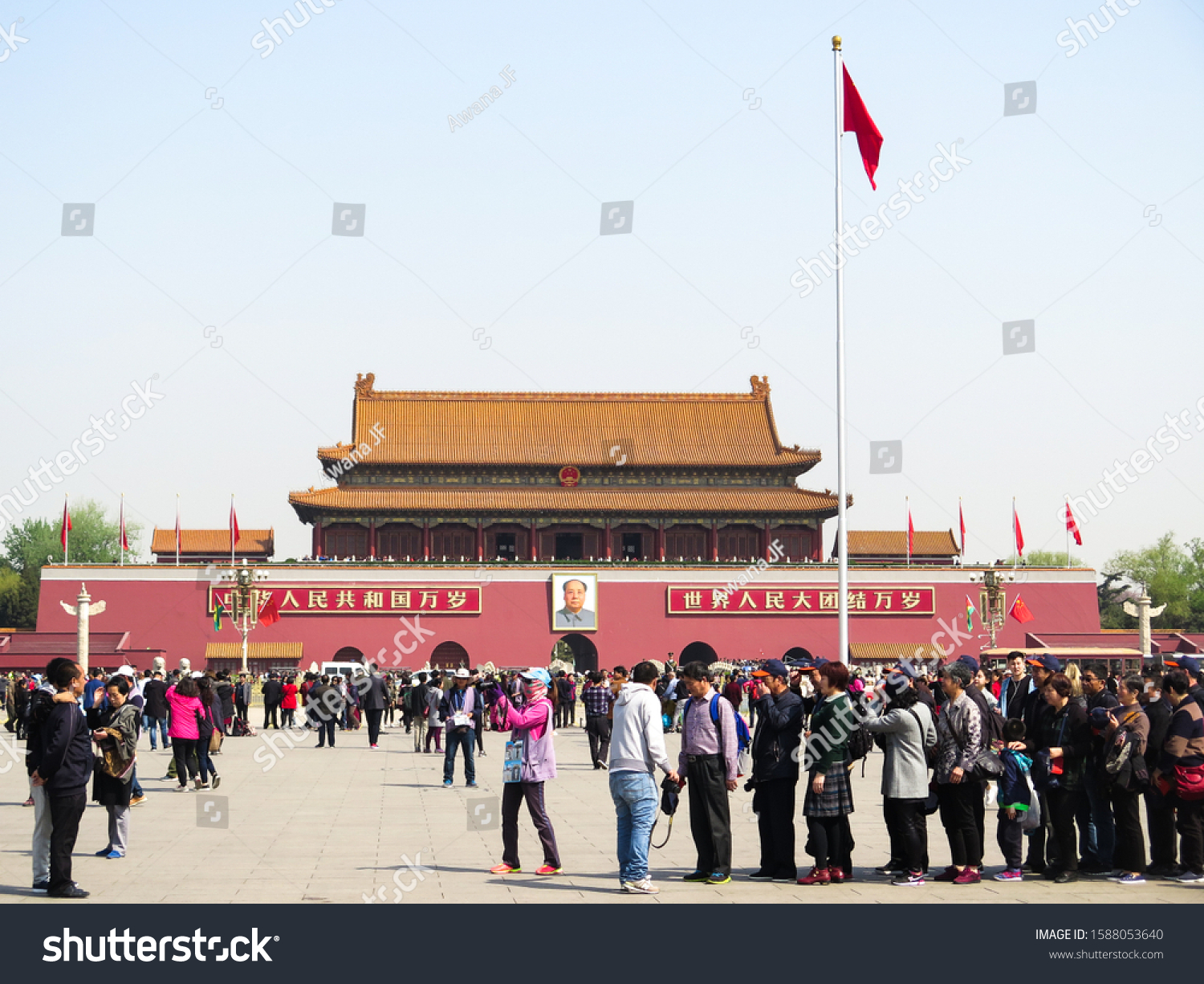 stock-photo-beijing-china-april-view-of-