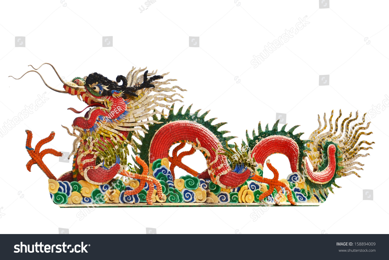 Chinese Dragon Symbol Isolation Ez Canvas