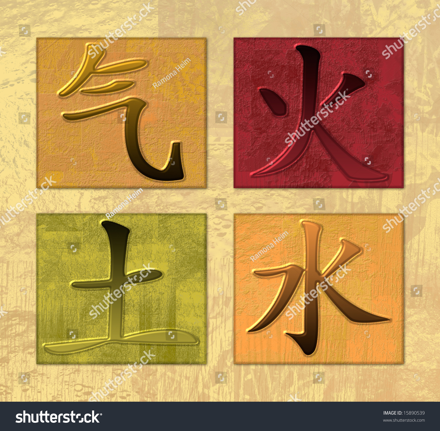 Chinese Characters Four Elements Stock Illustration 15890539