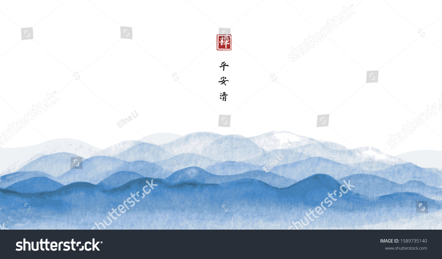 Hills silhouette. Landscape with blue mountains. Traditional oriental ink painting sumi-e, u-sin, go-hua. Hieroglyphs - peace, tranquility, clarity, zen. #1589735140