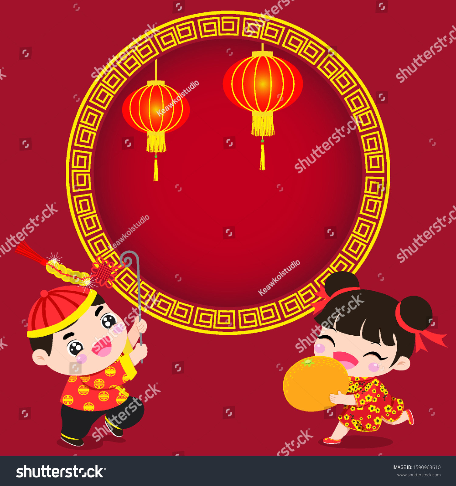 Illustration Vector Cheerful Chinese Kids Golden Stock Vector Royalty Free 1590963610