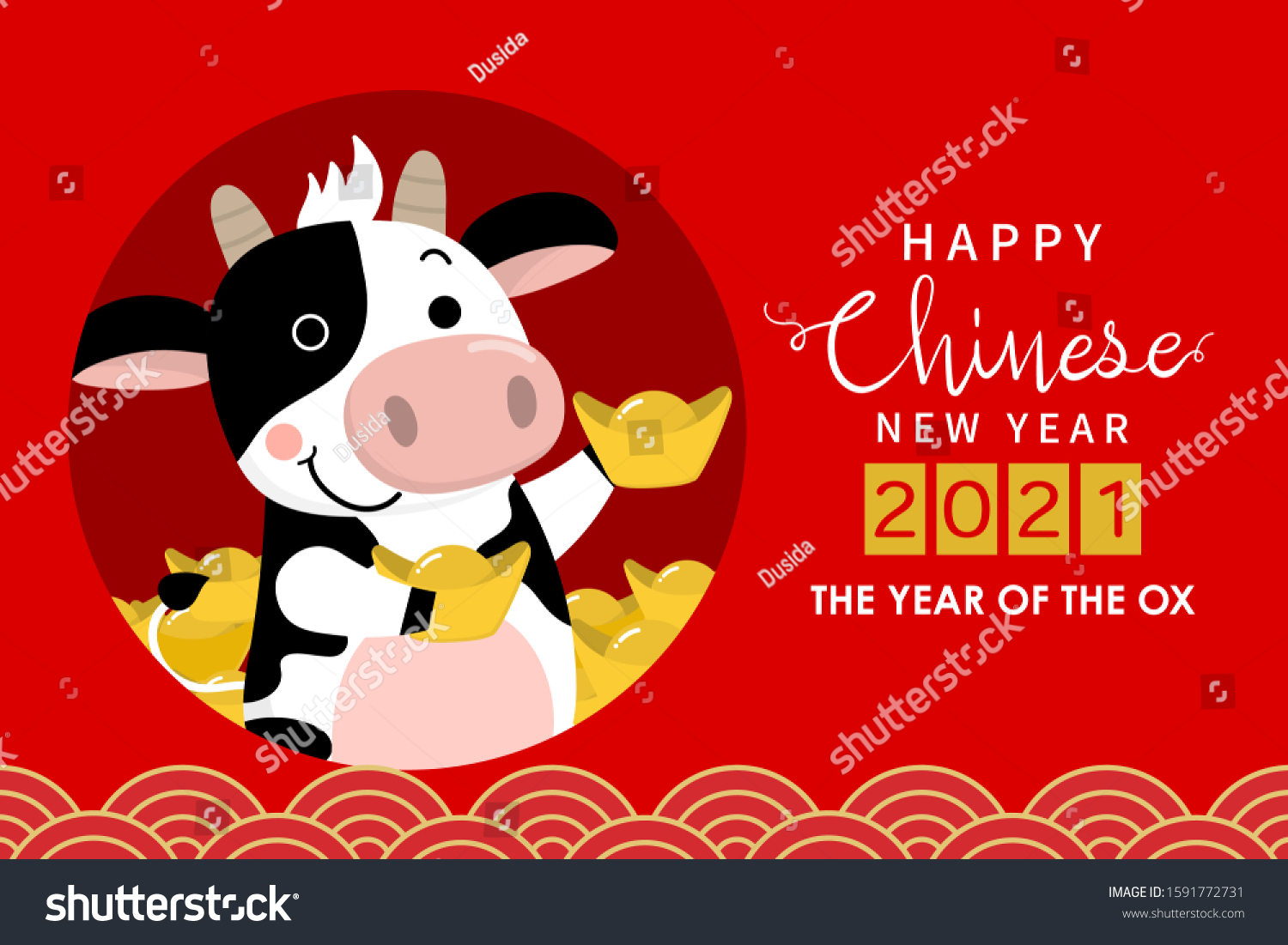 Happy Chinese New Year Greeting Card Stock Vector Royalty Free 1591772731