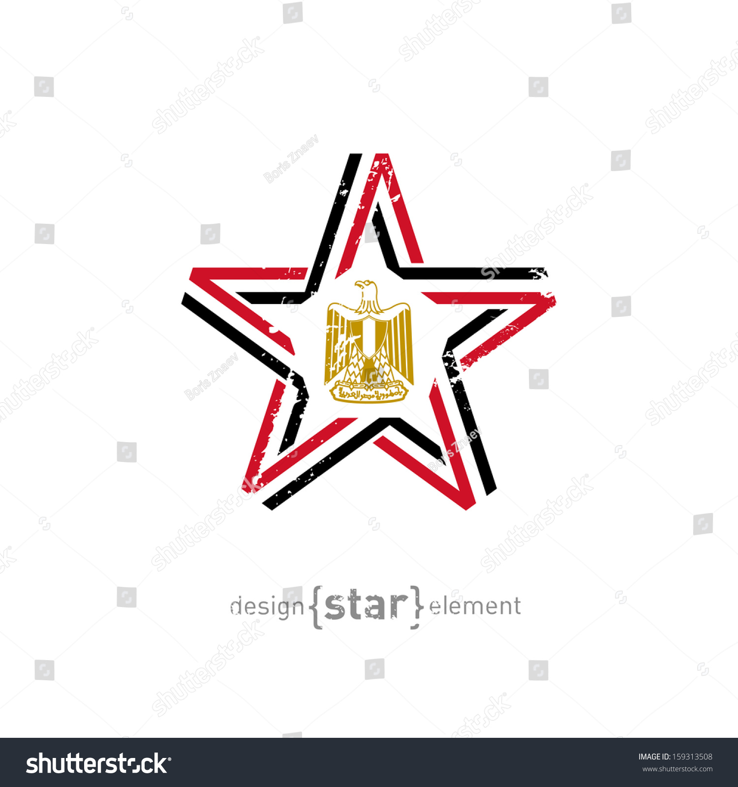 Vector Star Egypt Flag Colors Symbols Stock Vector Royalty Free