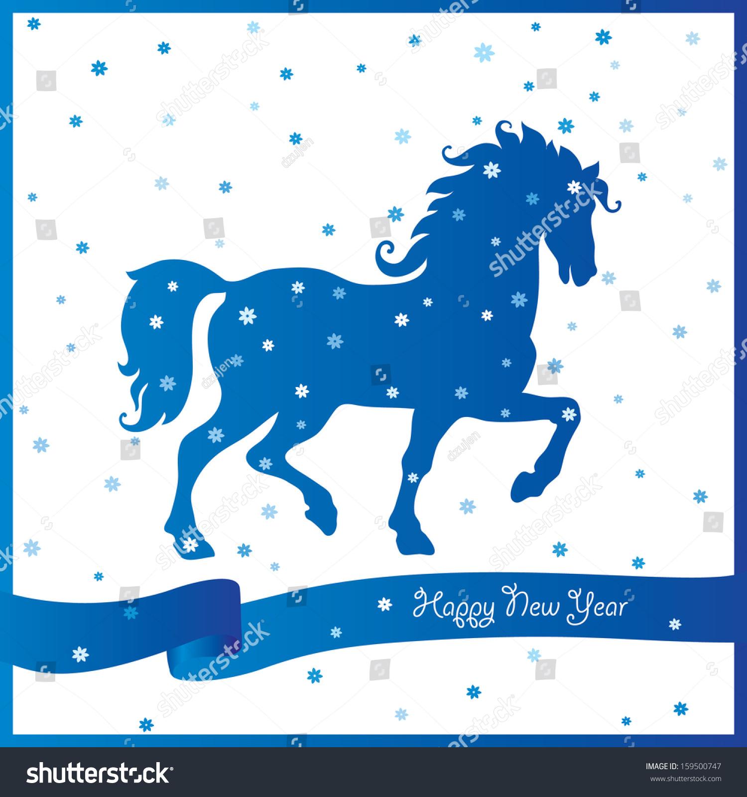 the new year horsevintage retro vector christmas card ez canvas