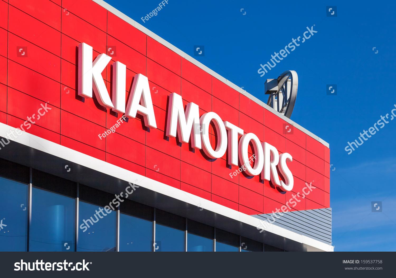 Samara russia october 20 emblem kia stock photo 159537758 for Toyota motor credit corporation atlanta ga