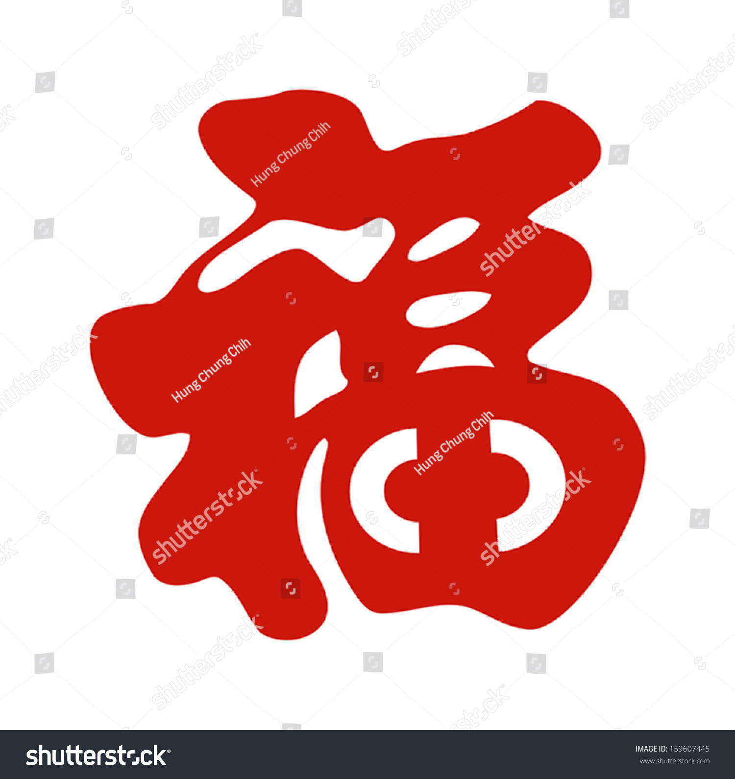 Happy chinese new year symbol fortune stock vector 159607445 happy chinese new year symbol for fortune happiness and good luck vector biocorpaavc Choice Image