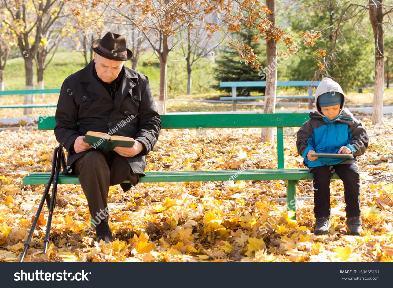 Ясидел в общественном парке 10 фотография