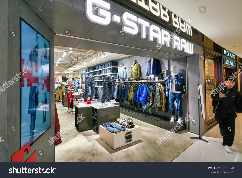 G Star Raw: Imágenes, fotos de stock y vectores   Shutterstock