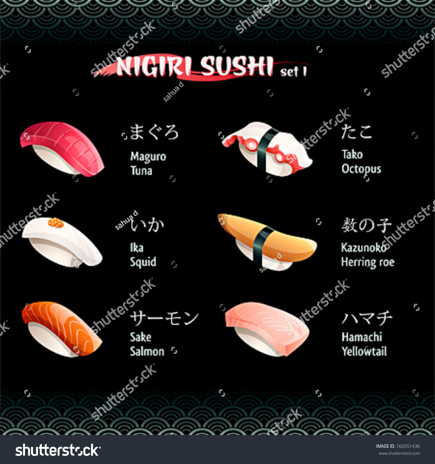 Nigiri sushi with tuna octopus herring roe yellowtail for Yellowtail fish sushi