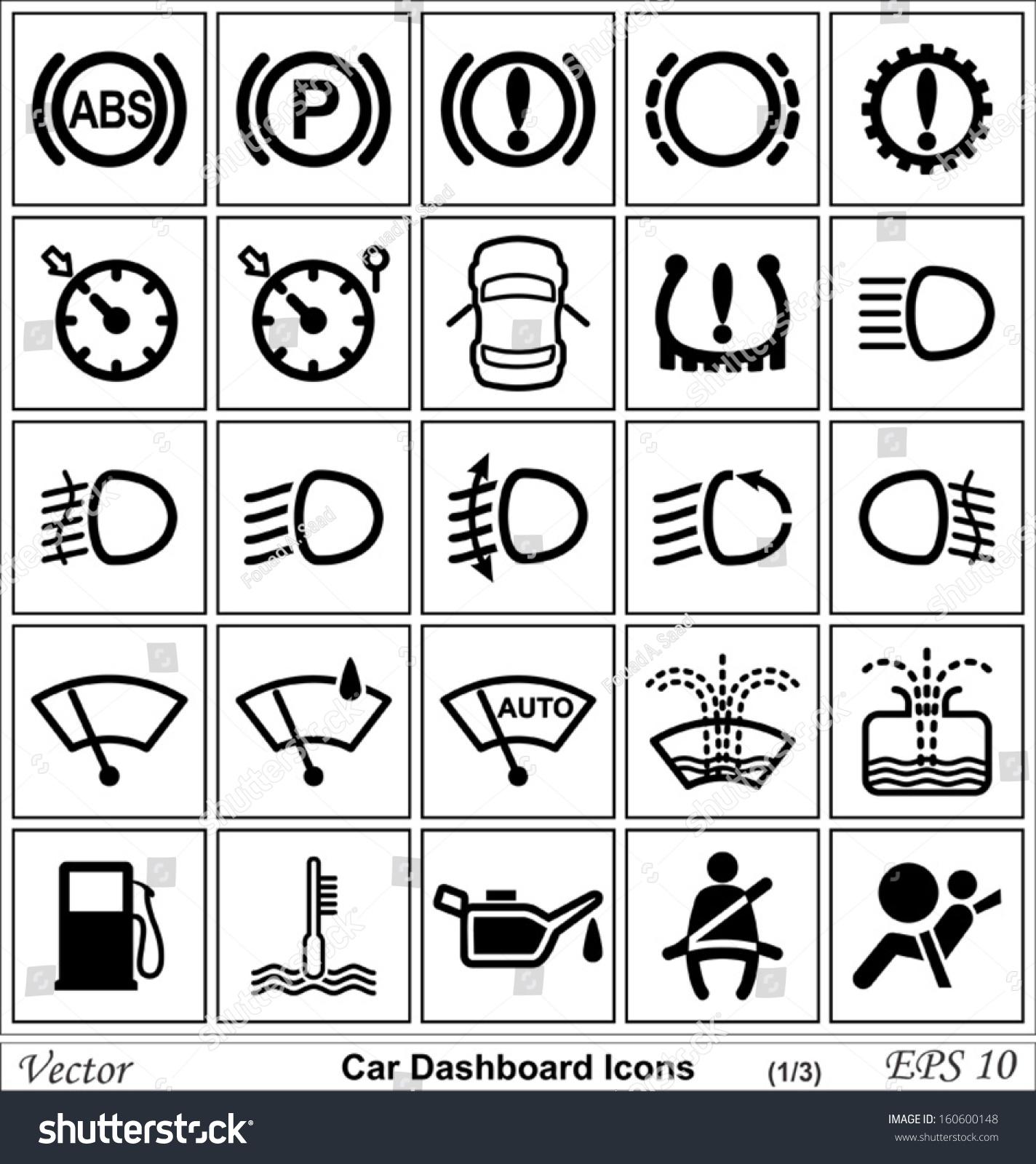car dashboard vector icons 160600148 shutterstock