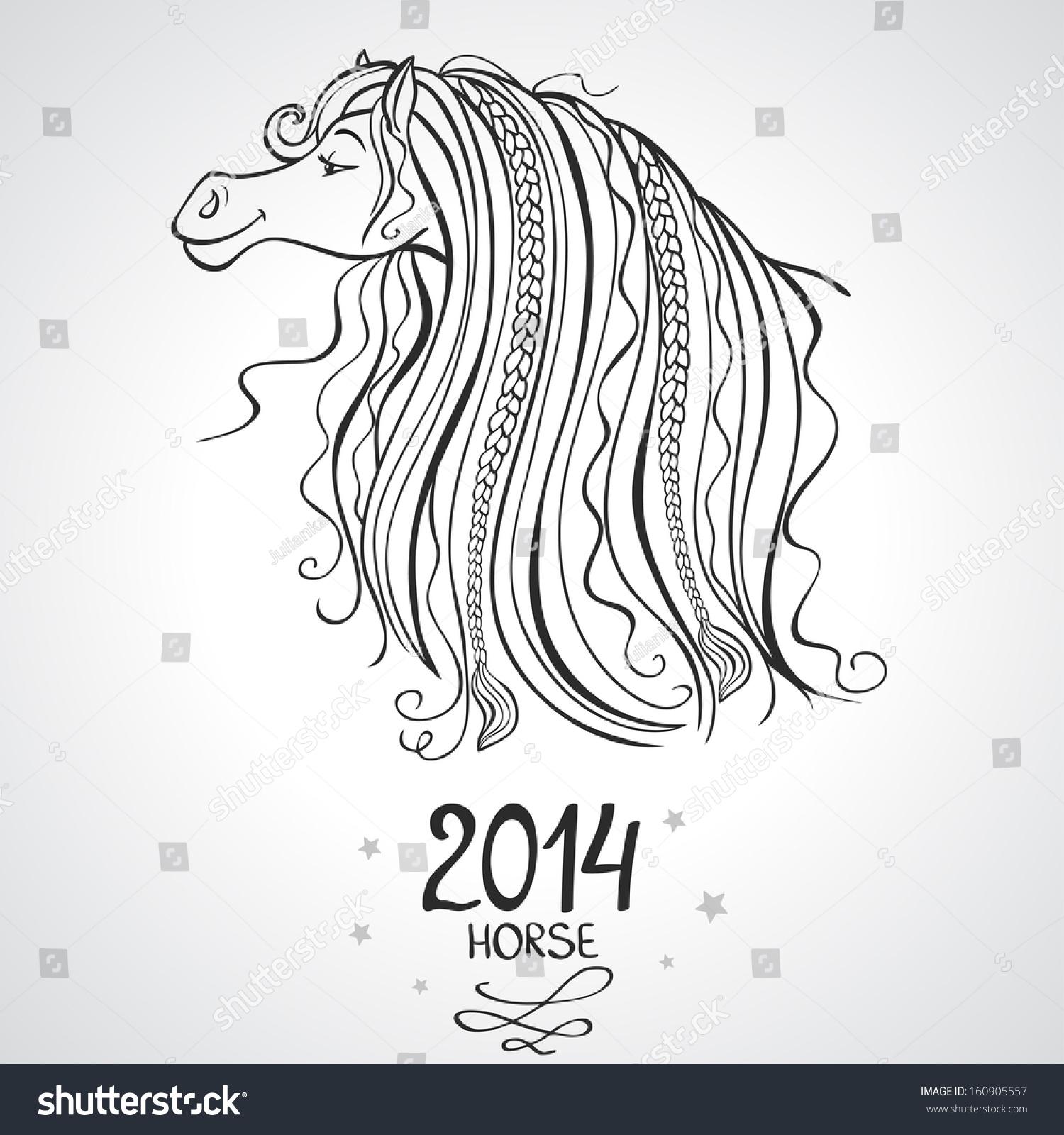 Black white silhouette horse symbol new stock vector 160905557 black and white silhouette horse symbol of the new year buycottarizona