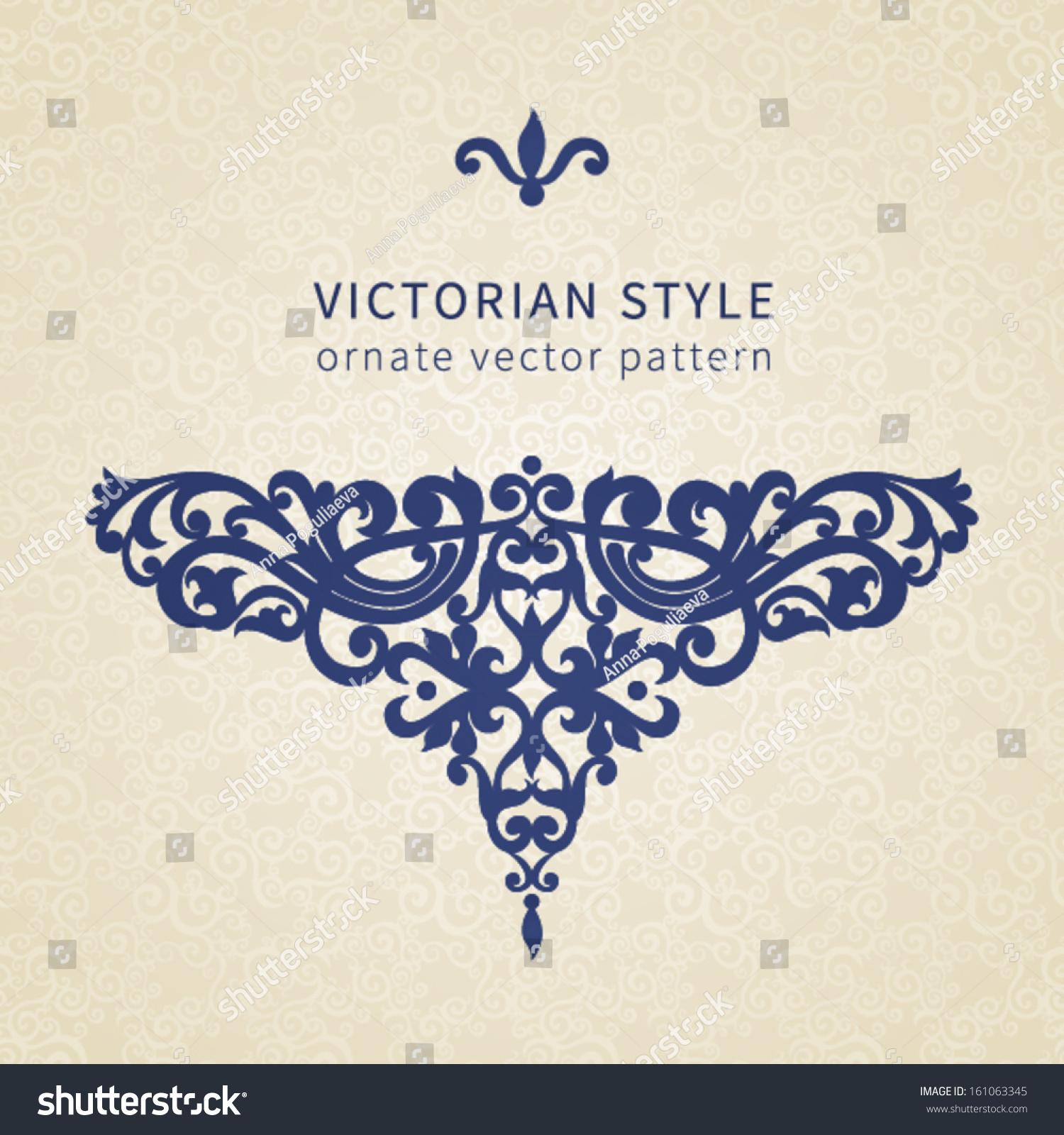 vector baroque ornament victorian style ornate stock vektor