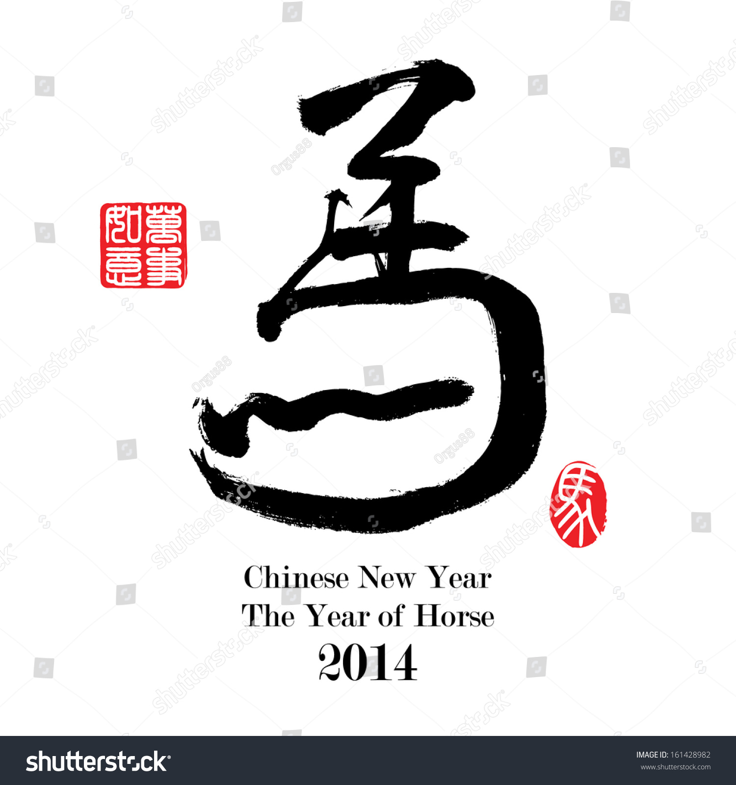 Chinese calligraphy ma horse chinese new stock vector 161428982 chinese calligraphy ma horse chinese new year 2014 red stamps which biocorpaavc