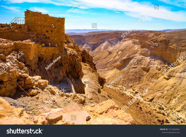 stock-photo-ruins-of-masada-fortress-and