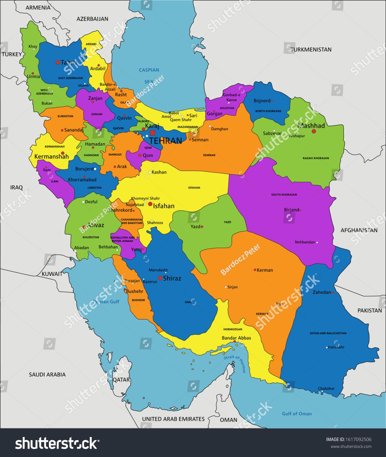 Image of: Vector De Stock Libre De Regalias Sobre Colorful Iran Political Map Clearly Labeled1617092506