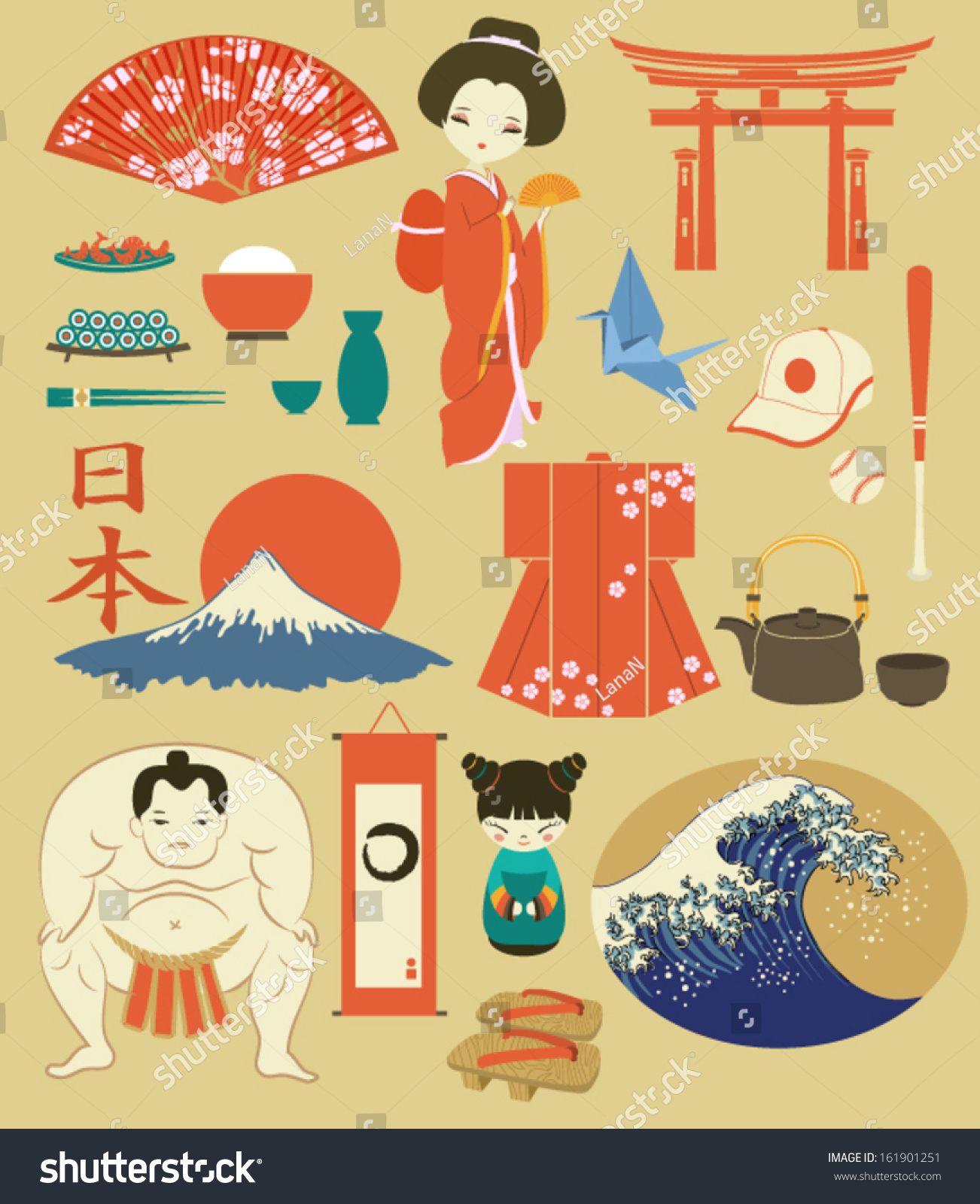 Japan Landmarks Symbols Icons Set Japanthemed Stock Vector